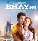 Bhay (2016) Cover