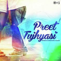 Preet Tujhyasi - Marathi Romantic Songs - 2015 Cover
